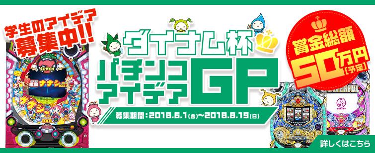 福井高校野球掲示板 爆サイ.com北陸版