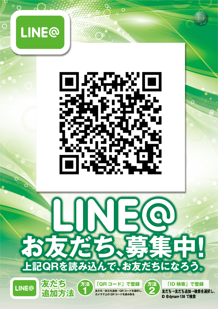 Line_png