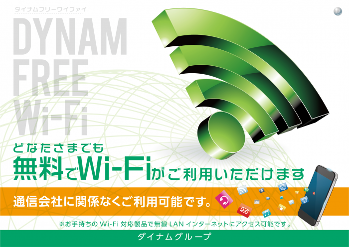 Wifiproduct_t20170822000001_image3